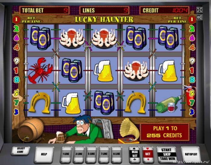 Азартные игры игровые автоматы играт игровые автоматы объявление